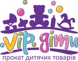 Прокат детских товаров VIP дети