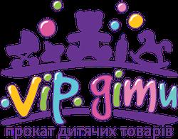 Прокат дитячих товарів VIP діти
